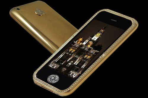 The Supreme Goldstriker iPhone 3G 32 GB